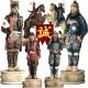 Guerrieri Samurai